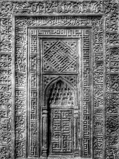 Arabic Islamic Architecture Islamic Quran عربی اسلامی قبله Blackandwhite Backgrounds Full Frame Pattern Textured  Abstract Indoors  No People Day Close-up History Architecture Outdoors Travel Destinations Building Exterior Built Structure