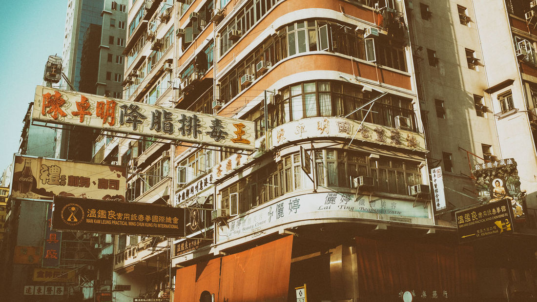 Street photography with my Fujifilm X100T, while I am walking through the street of Hong Kong, taking random photos of strangers and things around me. ASIA Black Background EyeEm Best Shots EyeEm Gallery Hong Kong City Hong Kong Architecture HongKong Hongkong Photos Blackandwhite Photography Chinese Fuji Fujifilm FujifilmX100T Fujifilm_xseries Hongkongcity Hongkongphotography Old Buildings Raw Photography Rawstreets Street Street Photography Streetphoto_bw Streetphotography X100t X100t Fujifilm