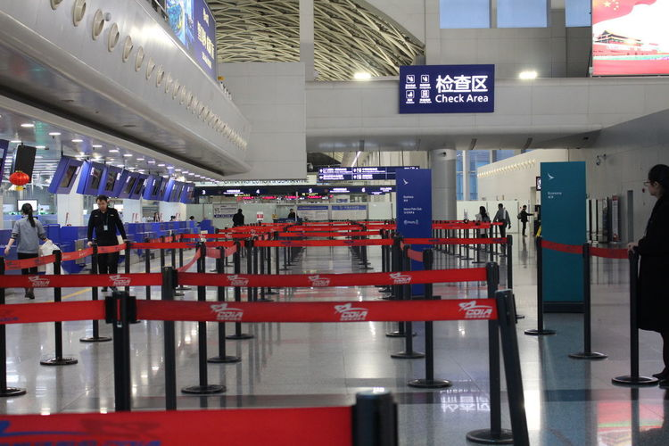 CHINA #Airport #China  #airplane #chengdu Fight Red Airport Airport Departure Area Architecture China Indoors  Transportation