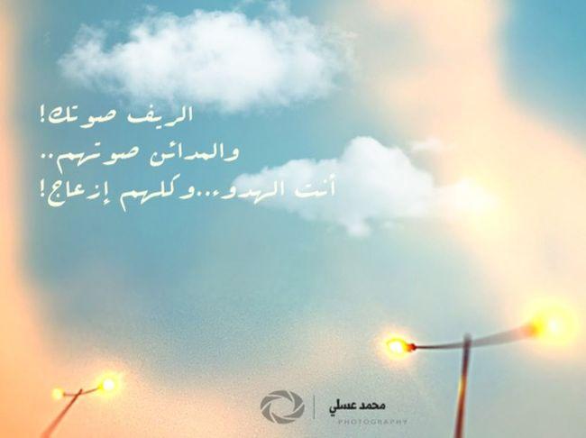 Riyadh KSA First Eyeem Photo تصويري  تصميمي الرياض فولو  Followme Follow F4f#follow#follower#followme#followall#followback#follow4follow#followforfollow#ifollow#instagood#insagramer#girl#me#home#uor#alwaysfollow#like#likeme#like4like#tbt#happy#nature#fun#smile#alwaysfollow#yum#yumme#instalove#nastya#likeit#likeit#love#instalov