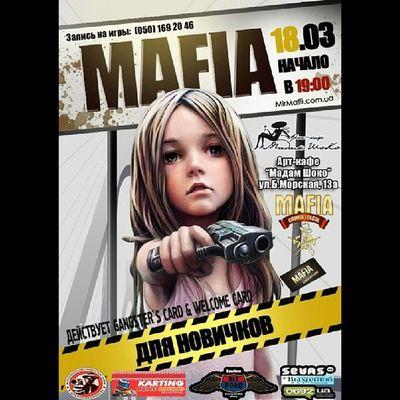 MAFIA CRIMEA LEAGUE -для новичков Mafia_crimea_league Mafia_ukraine_league Mafia  мафияигра играмафия мафия werewolf