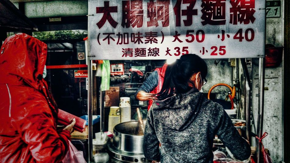 Good Morning Breakfast ♥ Noodles Taking Photos Rainy Days Delicious ♡ Nature Photography People People Photography 最近想念的味道,以前早餐都要吃2~3份,還要吃宵夜的生活,這裡吃的太多選擇