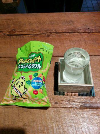 夏 って名前の日本酒。甘からず辛からず旨い Drinks