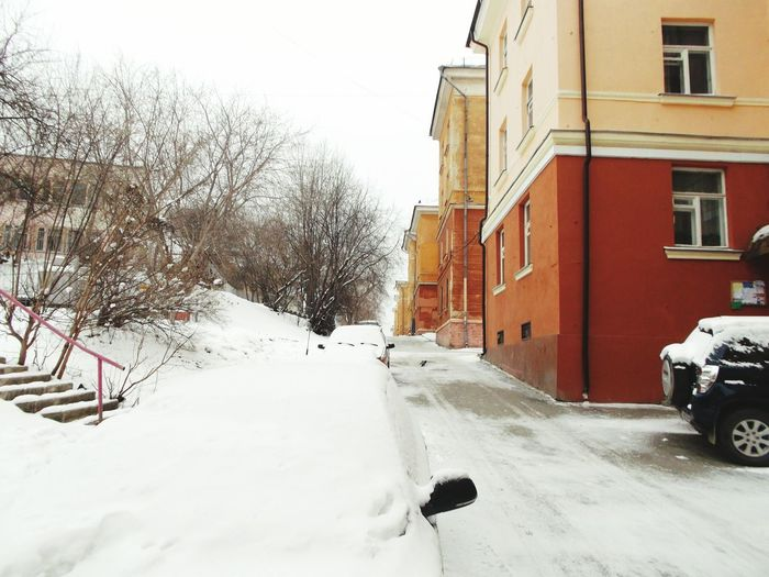 зима улица город Хорошийдень