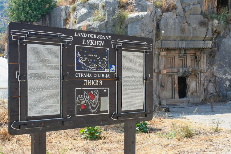 Information stand in Myra, Turkey, Demre Antalya Demre Map Rock Turkey Turkey. Demre UNESCO World Heritage Site Anatolia Ancient Civilization Cave Communication Day Guidance Information Information Sign Message No People Outdoors Stone Summer Text