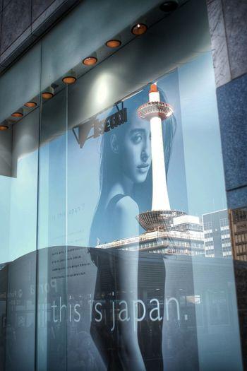 京都タワー FUJIFILM X-T1 Hello World Taking Photos Fuji X-T1 京都 ELMARIT-M 28mm F2.8 Streetphotography