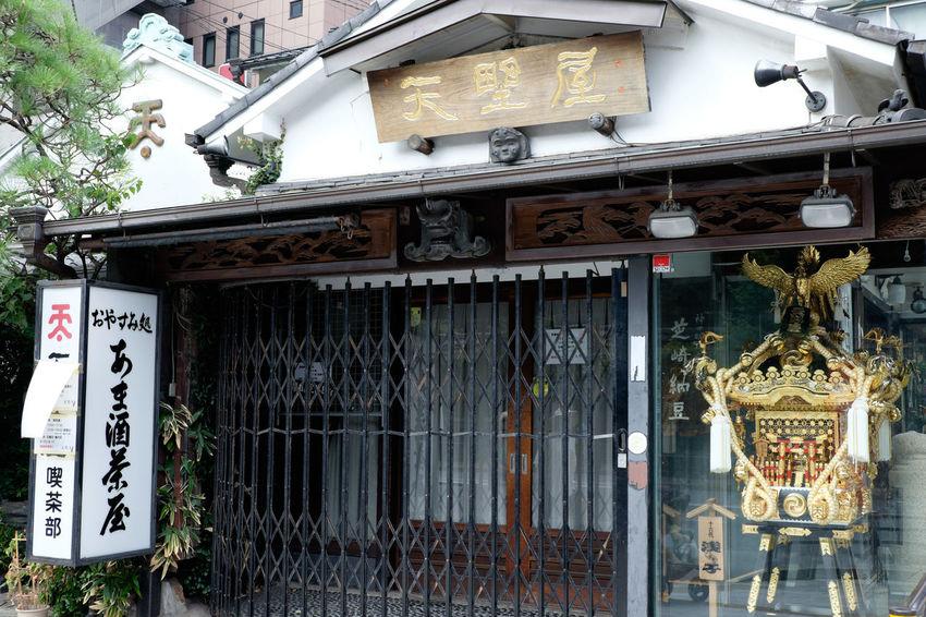 akihabara 秋葉原 Akiba Akihabara Cityscape Cityscapes Fujifilm Fujifilm X-E2 Fujifilm_xseries Japan Japan Photography Street Streetphotography Tokyo アキバ 日本 東京 秋葉原