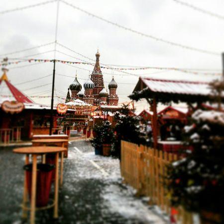 Rotplatz Moskau Moscow Heimatstadt