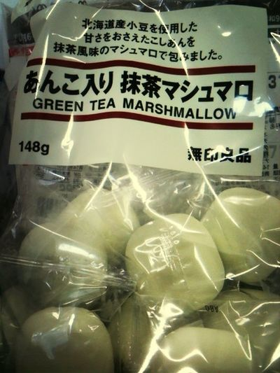 Marshmallows Relaxing Streamzoofamily Muji Love 😊✋🎶