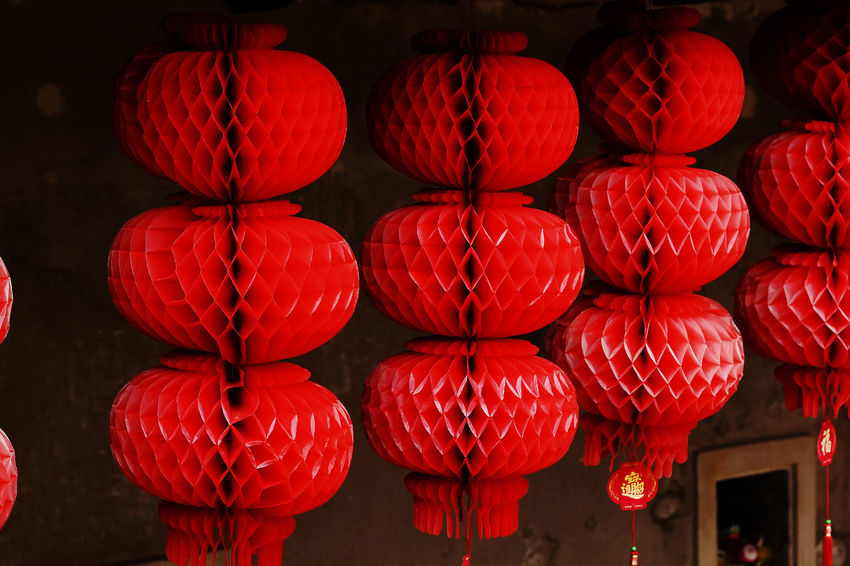 Red Lantern in Chinese style. Red Lantern For The Chinese New Year Celebration Chinese Lantern Close-up Decoration Festival Focus On Foreground Food And Drink For Sale Glowing Hanging Illuminated Lantern Large Group Of Objects Lighting Equipment Night No People Red Red Lantern Red Lantern Hot Pepper Red Lanterns China Red Lanterns For Chinese New Year Traditional Festival