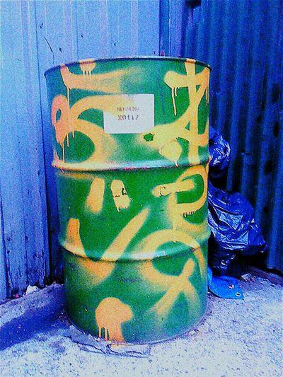 Streetphotography Graffiti Tags Street Photographer Street Photography Tagging Urban Tagging Tag Street Art/Graffiti Streetphoto_color