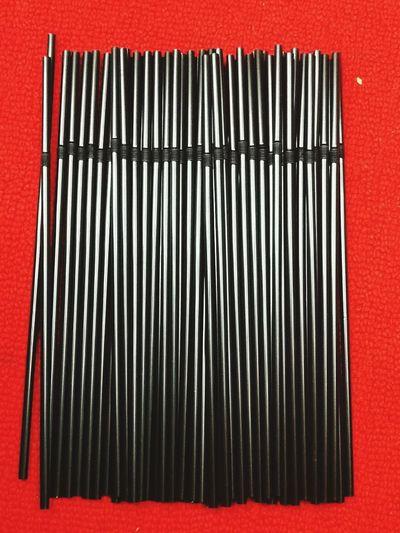 straw Straw