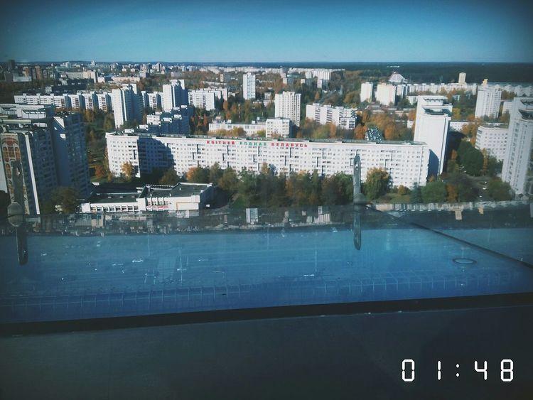 Good Minsk всем мир народ
