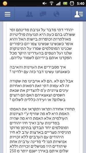 Israel Israel_only Israel <3