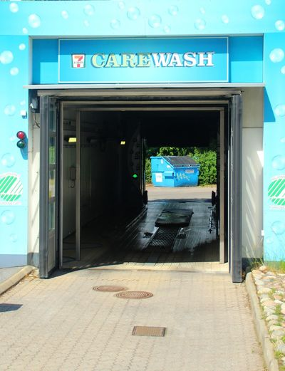 Carwash Garbage Bin Shadow Business Store Open Business Finance And Industry Door Entrance Architecture Building Exterior Built Structure Store Sign Information Symbol Doorway Entry Auto Repair Shop