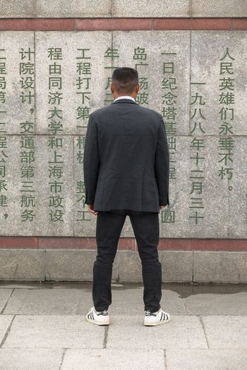 People's Heroes memorial in Shanghai China Travel People China Shanghai Streetphotography Rear View One Person Men Standing Full Length Architecture Wall - Building Feature City
