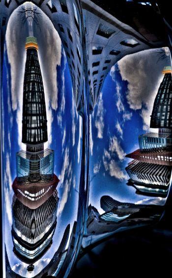 Floating Tower U/Me/Da