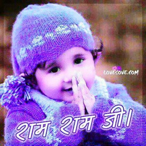 Jai Shree Krishna First Eyeem Photo