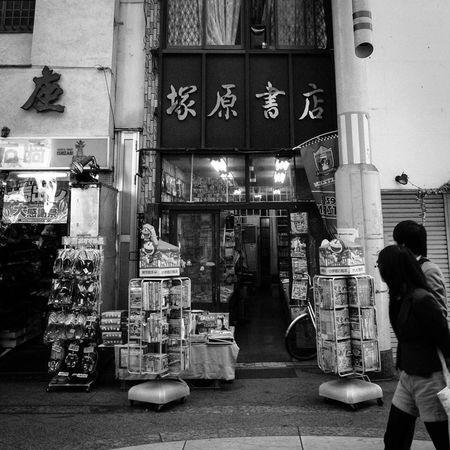 Snapshot Blackandwhite Streetphoto_bw Utsunomiya