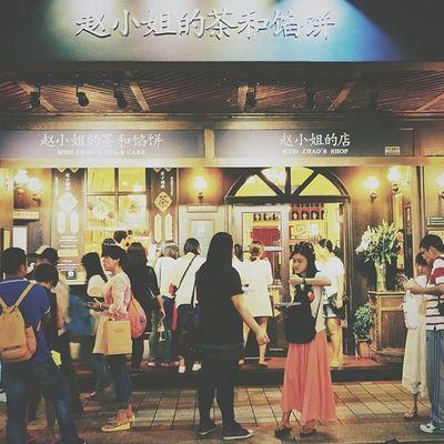 趙小姐的店  鼓浪屿  鼓浪嶼  廈門 Gulangyu Xiamen China