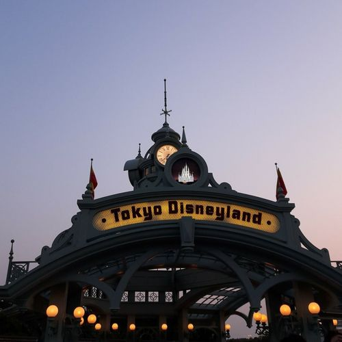 #saiailan #spcp_8_myweekend #thegreymatter Disneyland Sunset Tokyo Tourism Travel Destinations First Eyeem Photo