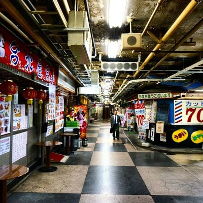 Japan Tokyo Asakusa 浅草 Underground Old Shoppingstreet