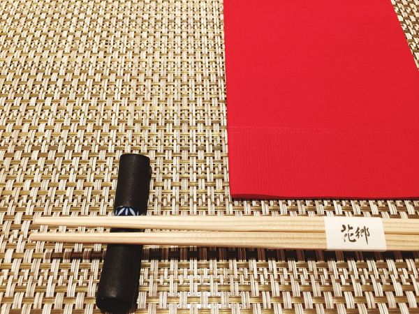 鉄板焼き High Angle View Pattern Indoors  No People Textured  Close-up Day Kyoto,japan 祇園 Gion 花郷