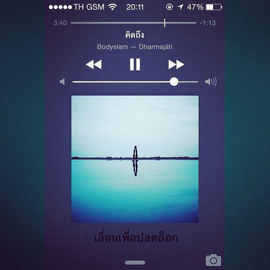 เพลงนี้คือเสียงของความว่างเปล่า คิดถึง Bodyslam Dharmajāti