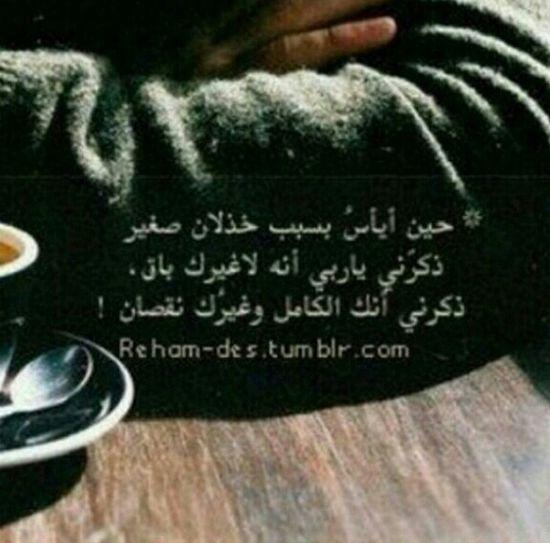 Relaxing Hi! اسعدوني_بكومنت رمزيه حكي يسعد في ! ايوا اشقت لكم :(