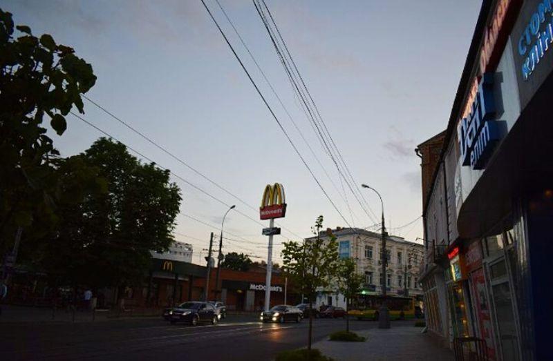 Street Architecture City Street Built Structure City Travel Destinations Sky Lovely City Summer Travel Vinnytsia ❤