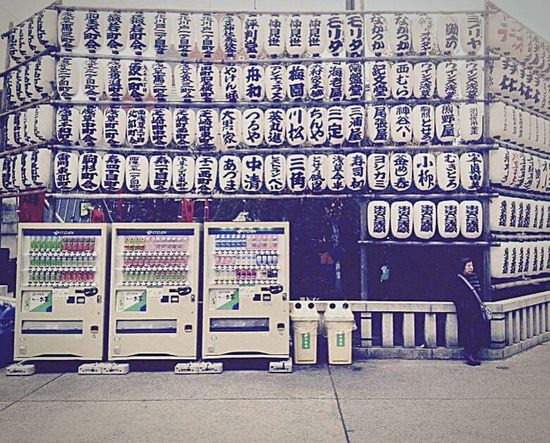 Japan Japan Photography Japanese  Japan Lantern White Lady Waiting Waiting For Someone Vending Machine Drinks Outdoors City Life Autumn Love In The Air