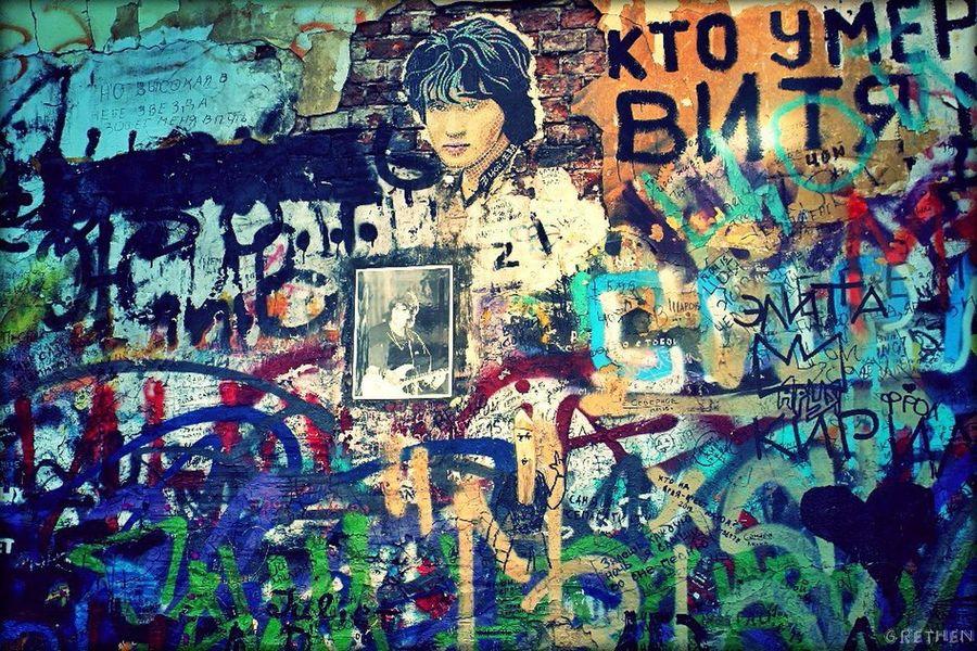 Wall Of Remembrance Viktor Tsoi Arbat Collorfull Moscow Streetphoto Mine Grethen_Nahtigall Canon1100d