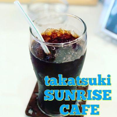 おはようござます! 涼しい日曜日の朝になりました。 もうすぐ秋が近いのかな?? 爽やかな一日でありますように。 本日も高槻サンライズカフェオープンです。 よろしくお願いしまーす。 モーニング、ランチやってますよ。 高槻サンライズカフェ 住所:高槻市城北町2-6-20 ペンタゴンビル1F 電話番号:072-672-5758 Cafe Coffee - Drink Lunch ランチ 高槻グルメ Takatsuki 高槻 アイスコーヒー SUNRISE CAFE サンライズカフェ 高槻サンライズカフェ 高槻市 Takatsuki 高槻コーヒー 北摂カフェ 北摂グルメ 高槻カフェ