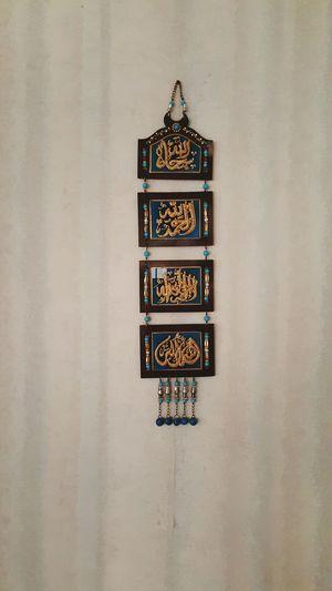 ArtWork Antique Indoors  Column Architecture Handcrafted No People Islamic Art Quran
