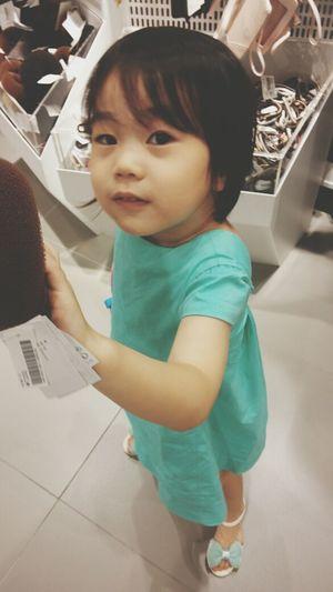 hou Pretty Little Girl Hou Seoul, Korea