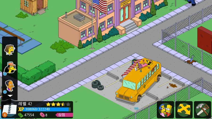 Otto and Zombie The Simpsons Springfield