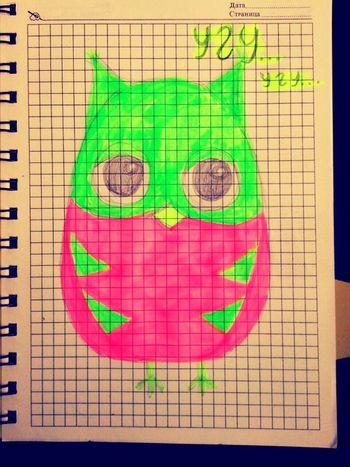 I'm drawing