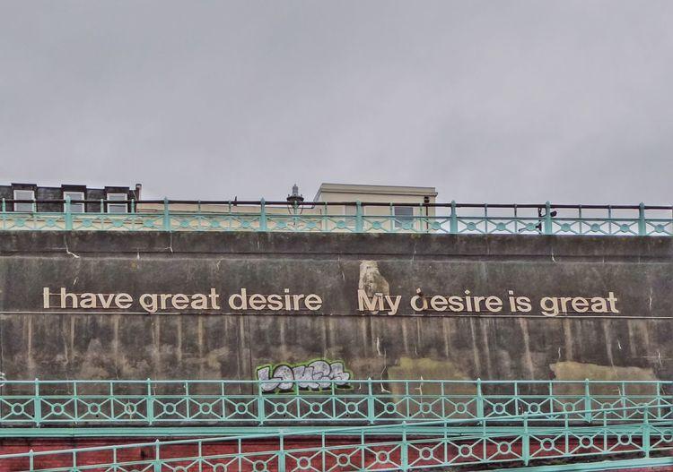Desire Whisper