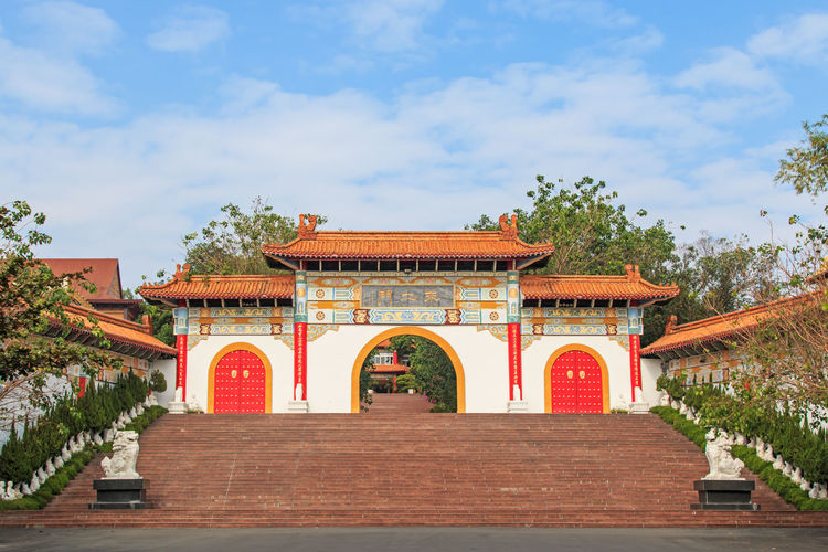 Entrance Of Temple At Fo Guang Shan