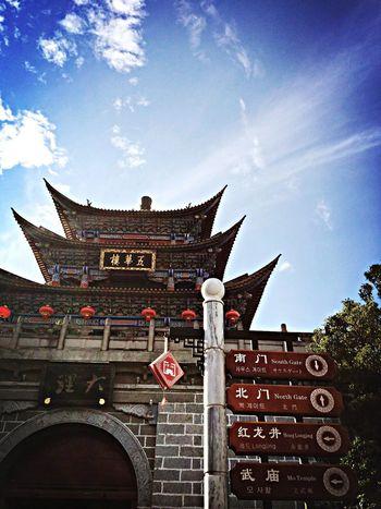 DaLi China. See you next time.? Say Goodbye