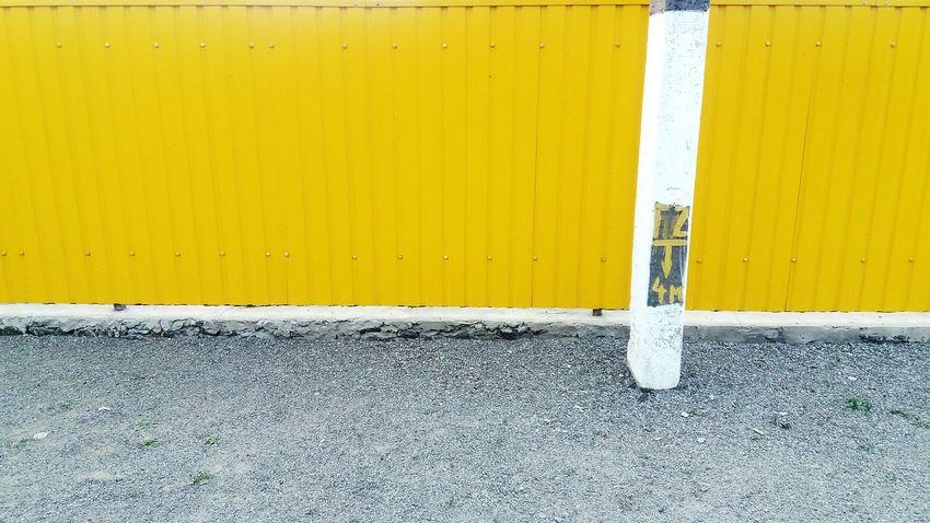 Minimalism Yellow Streetphotography Urban Geometry My Town Getting Inspired Simplicity Street