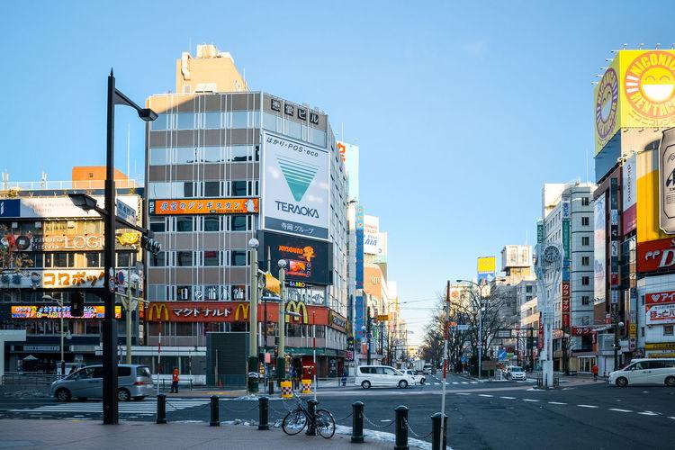 Street scene in city