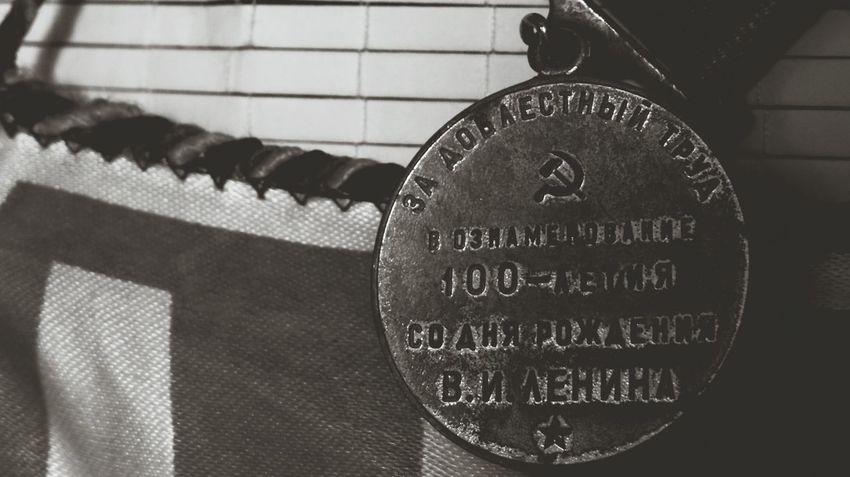 No People Close-up Outdoors Day Adult EyeEm Eye4photography  USSR, Russia Medals Lenin Vladimir Iliich Medallion Blackandwhiteonly