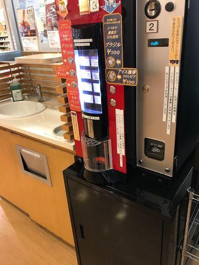 コーヒー自販機