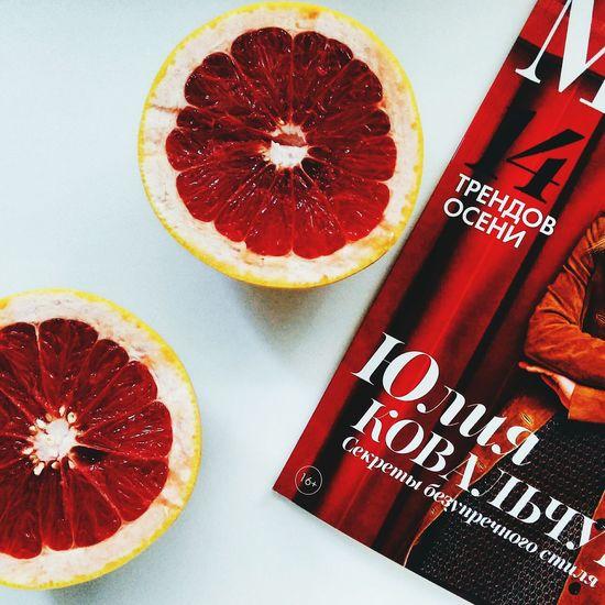 грейпфрут Журнал Magazine Grapefruit мега