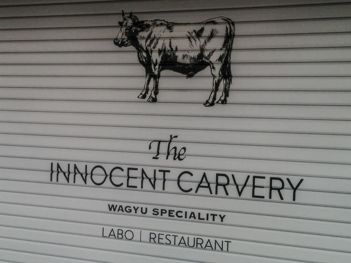 """""""The Innocent Carvery"""""""