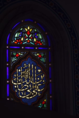 Islamic stained glass #stainedglass #islam Stained Glass Window Religion Place Of Worship Multi Colored Architecture