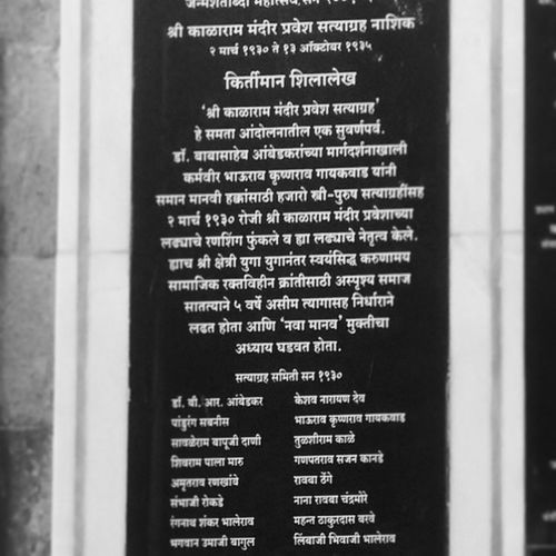 History. Outside the Kalaram Temple this notice could be seen, demonstrating the moment in India. Those were the time Dr. B. R. Ambedkar did more than something for the people in India who were unnoticed from decades. Respect Nasik Nashik Ambedkar ambed India Constitution Ilovemyindia History