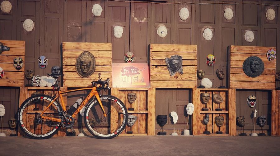Bicycle Wood - Material Cycling Lock