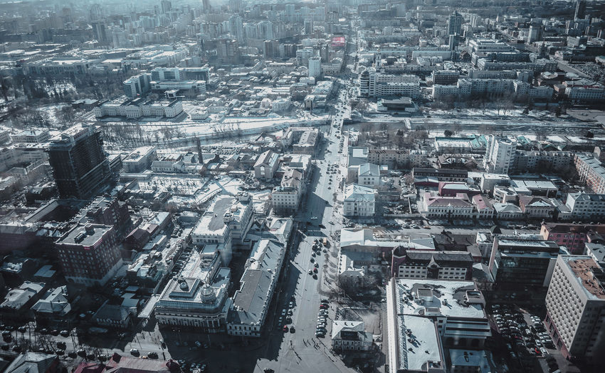 Екатеринбург. Вид с Высоцкого City City Life Cityscapes Street Streetphotography Ekaterinburg Ekaterinburgcity Ekaterinburg_foto